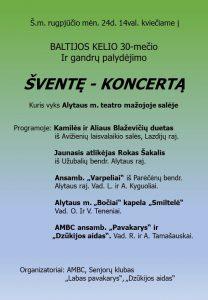 Kviečiame į Baltijos kelio 30-mečio ir gandrų palydėjimo šventę-koncertą